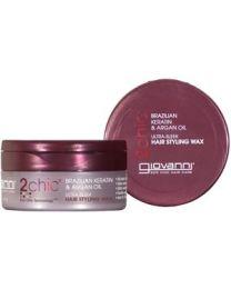 Giovanni Cosmetics 2Chic Keratin & Argan Oil Ultra Sleek Hair Styling Wax